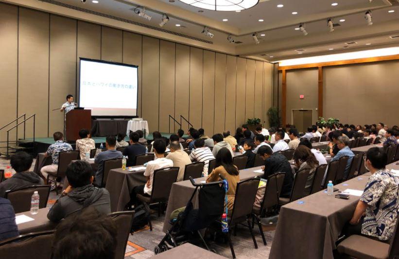 ハワイの社員研修旅行でハワイと日本の働き方の違いについて講演